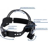 Наголовник для маски Optech S777C, VITA TIG 5-A